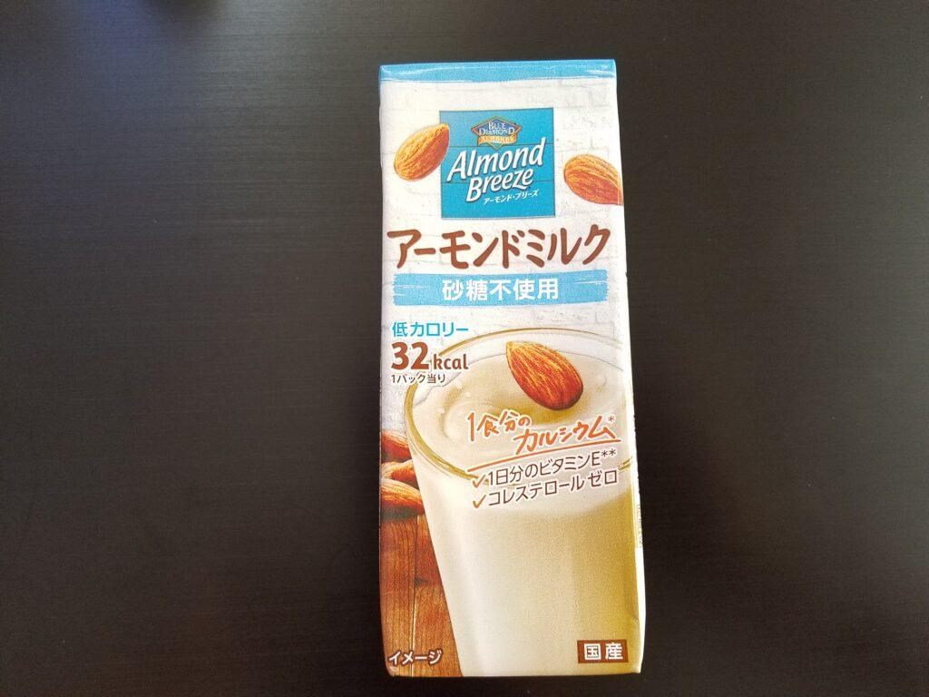 アーモンドミルク砂糖不使用