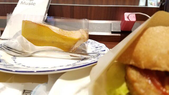 大豆ミートとカボチャタルト